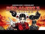 Command & Conquer: Red Alert 3. Второй экран вернулся!)