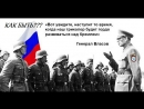 Важно как выйти из сумрака РФ