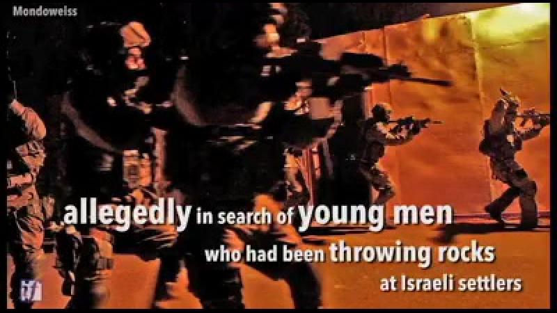 Les morts palestiniens sont largement ignorés par les médias américains. Nous voulons que les gens apprennent à connaître ces êt