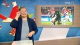 Хорватия - Нигерия. Обзор матча FIFA WC 2018 - Международные жесты