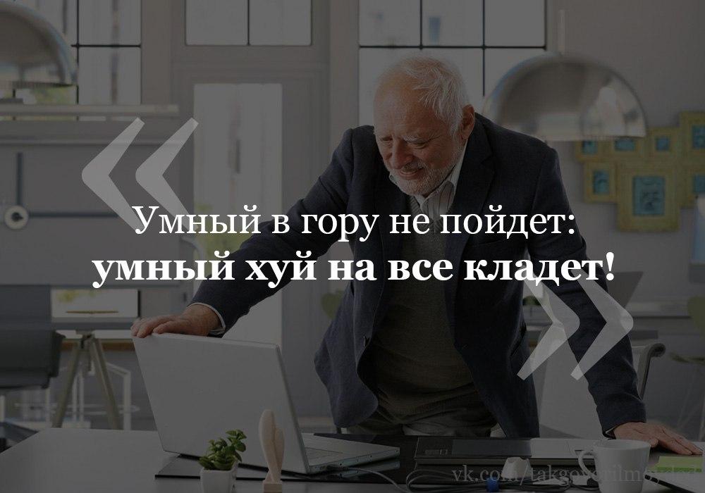 https://pp.userapi.com/c831409/v831409508/31d01/tqQTdXo0Myg.jpg