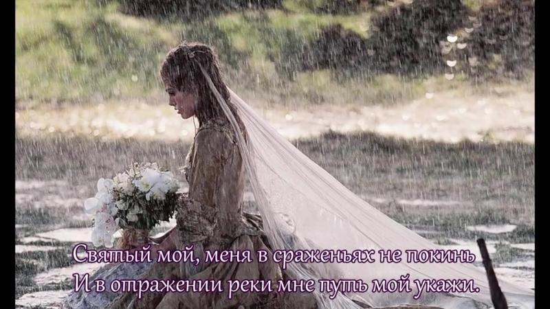 Господи, какое небо синее (Татьяна Шилова)