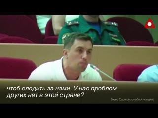 Депутата проверят на экстремизм за критику пенсионной реформы