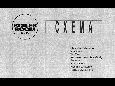 John Object | Boiler Room x Cxema | Live Set