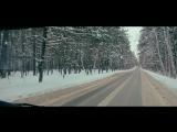 """""""Папа я скучаю"""" - Максим Моисеев и Полина Королева музыкальный клип Сибтракскан Scania"""