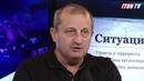Я.Кедми: Русофобия - смесь невежества и страха перед Россией. Ответы на вопросы зрителей Ч-3