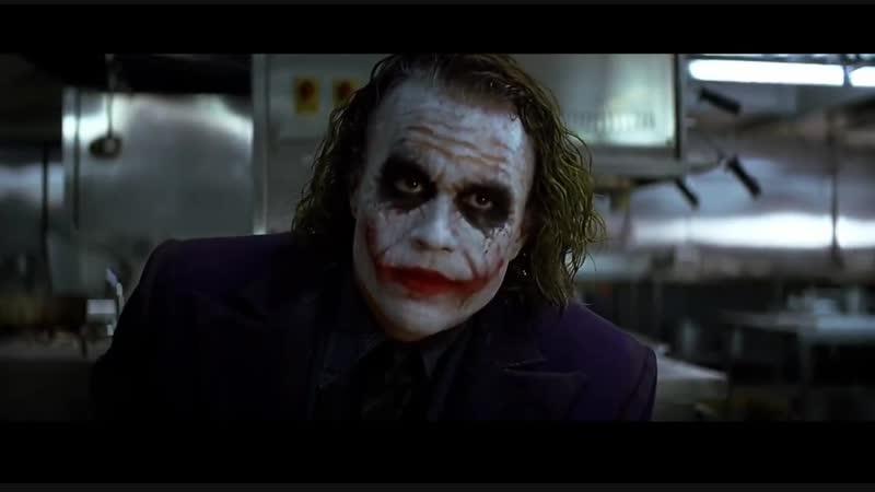 Темный рыцарь l Джокер на собрании мафии