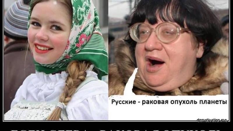 Сны Путина - 1 (Светослав)