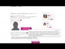 Как открыть свой онлайн магазин Avon без вложений