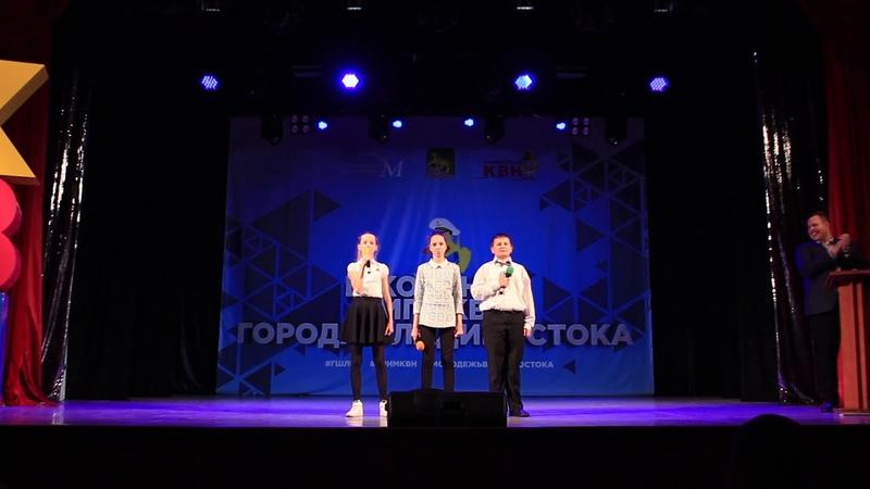 Остановка по требованию. Фестиваль ГШЛ 2018. Владивосток