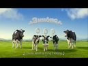 Quảng Cáo Vinamilk Bò sữa ngoan Vinamilk supper susu Quảng cáo bò sữa