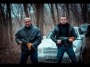 Фильм О.П.Г опг 2017 1080HD vk/KinoFan