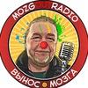 """Радио """"MOZGOUTRADIO"""""""