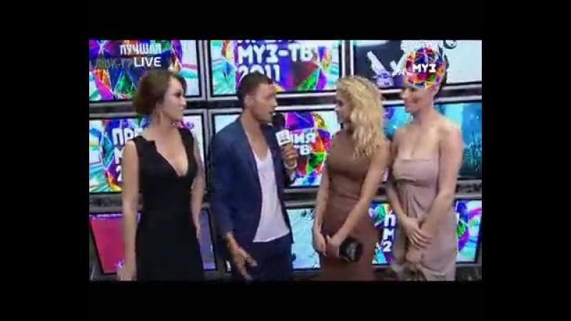 ВИА Гра на премии МУЗ-ТВ 2011 (03.06.2011)