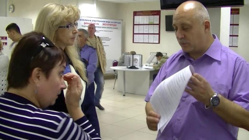 Граждане СССР отказываются от Миграционной службы РФ