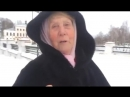 Бабушка из соседнего двора