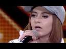 თამთა ხუხუნაიშვილი X ფაქტორი 2018 / Tamta Xuxunaishvili. X Factor 2018 (Rihanna - Stay Cover)