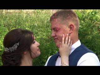 Свадьба Дианы и Дмитрия