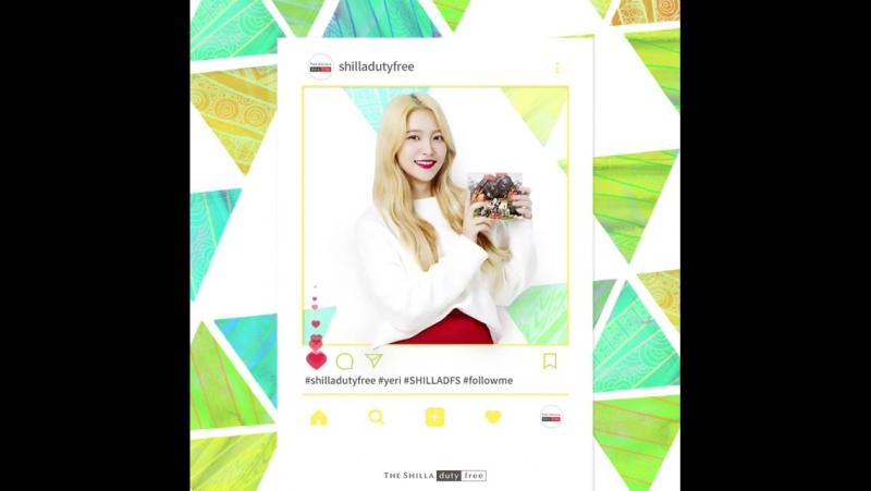 180117 Yeri Red Velvet @ shilladutyfree Instagram