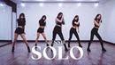 JENNIE 제니 'SOLO (솔로)'   커버댄스 Dance Cover   안무 연습영상 거울모드 Mirror Mode