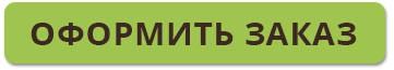 away.php?to=http%3A%2F%2Fzlatagorokhova.onwiz.ru%2Fbuy%2Falenapt3