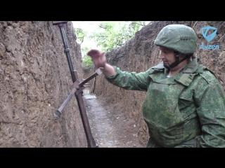 Позиции армии ДНР
