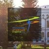 Профсоюзная организация студентов ТГУ