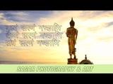 Buddham Saranam Gacchami Lata Mangeshkar With Lyrics New