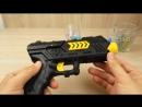Пистолет стреляющий шариками ОРБИЗ!