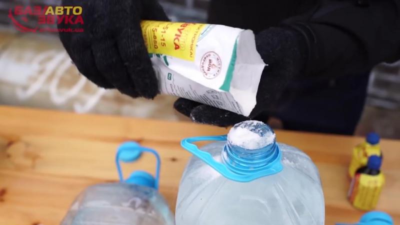 Замерз омыватель в бачке. Как разморозить замерзший омыватель в авто