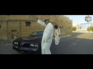 Когда аравийцам грустно, они тоже пишут рэп