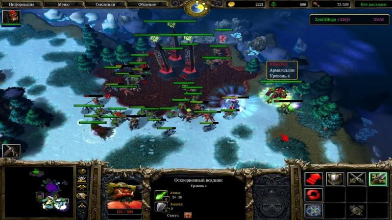 Warcraft 3 Земли бога 12 За Дренор
