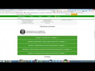 Сбербанк России дал прямую ссылку на сайт Bitclub Network,указав, в качестве партнёра
