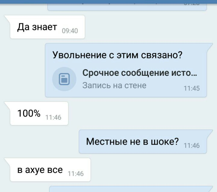 Слышал Игорь Стрелков звон, да не понял где он