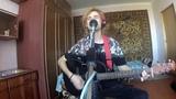 Клим Шмельков - Все от винта! (А. Башлачёв cover) - Акустика (14.09.2018)