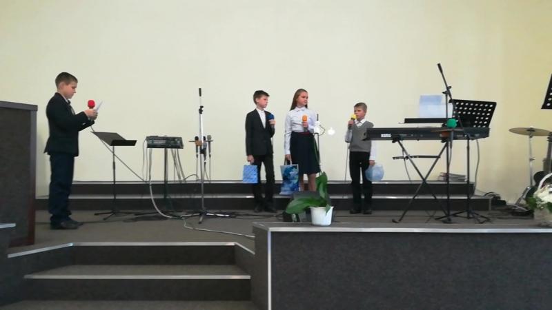 26 лет церкви Благодать. Сценка от воскресной школы.