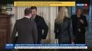 Новости на Россия 24 Орудие Москвы Флинна отправили в отставку со скандалом