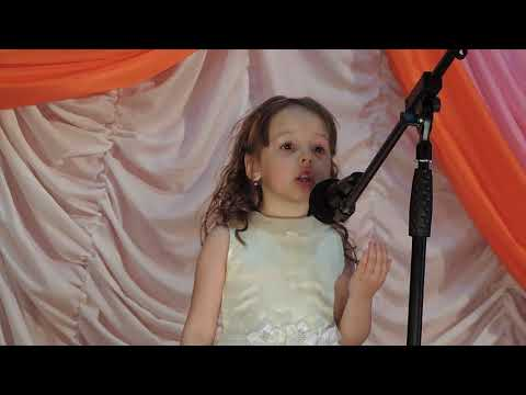 Ксения Велина - Мне звезда упала на ладошку 26 04 2018