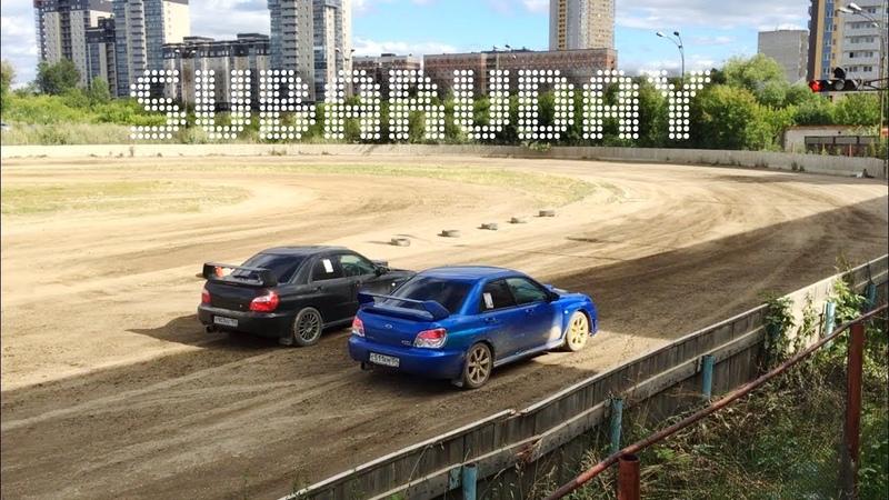 Subaruday Novosibirsk 05.08.18 Subaru rally Siberia