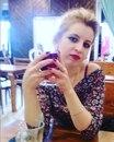 Кристина Феофанова фото #45