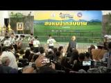Пресс-конференция с участием детей, спасенных в Таиланде