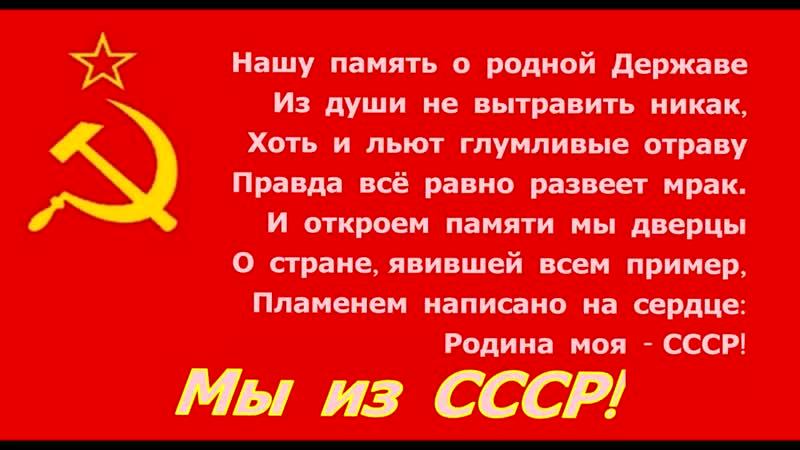 Документальный фильм о денежной реформе 1961 года в Советском Со » Freewka.com - Смотреть онлайн в хорощем качестве