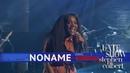 Выступление Noname с песнями Blaxploitation Prayer Song и Don't Forget About Me на шоу Стивена Кольбера
