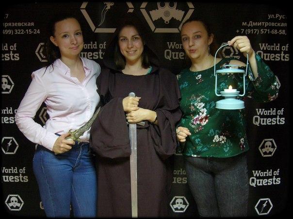 Команда победителей 18.05.2018