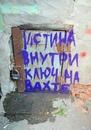 Александр Югов фото #22