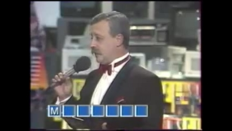 Поле Чудес 1 канал Останкино 25 09 1992