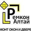 Ремонт пластиковых ПВХ окон и дверей в Барнауле