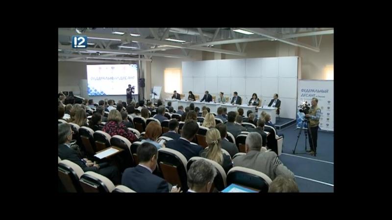 Федералы оценят в Омске инвестиционную привлекательность Сибири