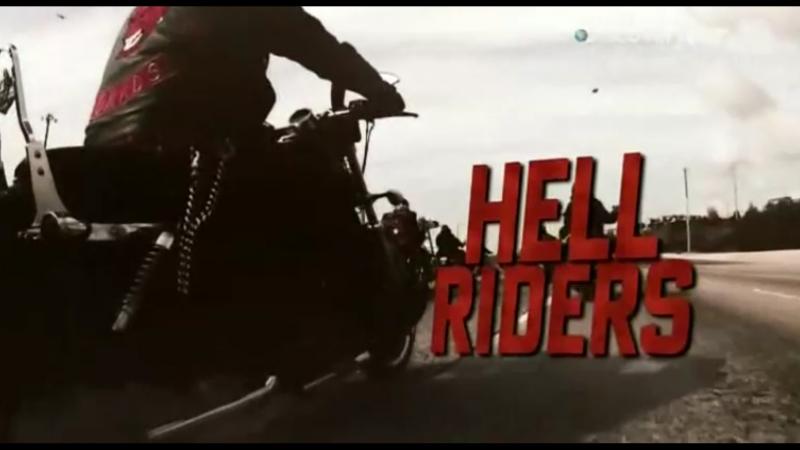 Наездники ада 2 сезон 6 серия / Hell riders