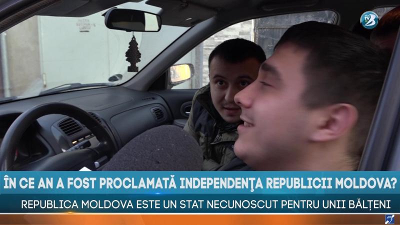 VOX POPULI: CULTURĂ GENERALĂ REPUBLICA MOLDOVA ESTE UN STAT NECUNOSCUT PENTRU UNII BĂLȚENI